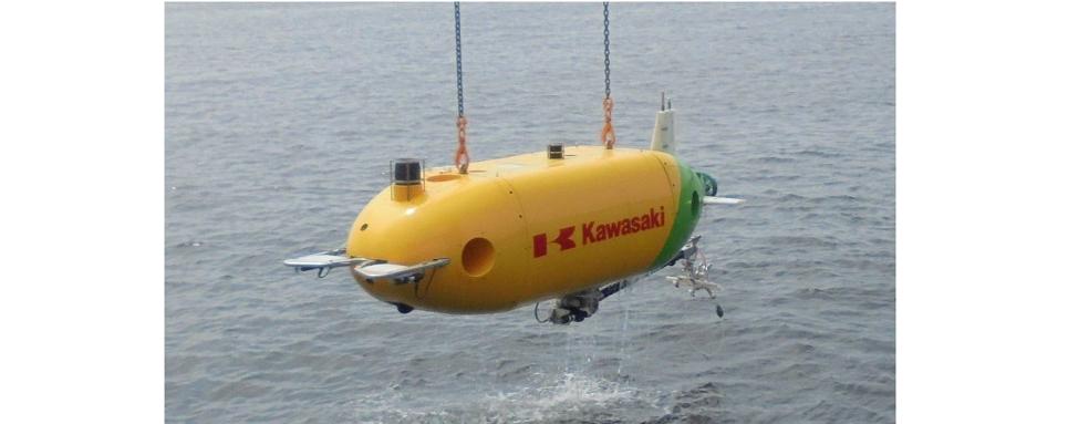 Kawasaki Subsea (UK) Limited